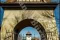 Treptower Park - Insel der Jugend (Bezirk Treptow-Köpenick)
